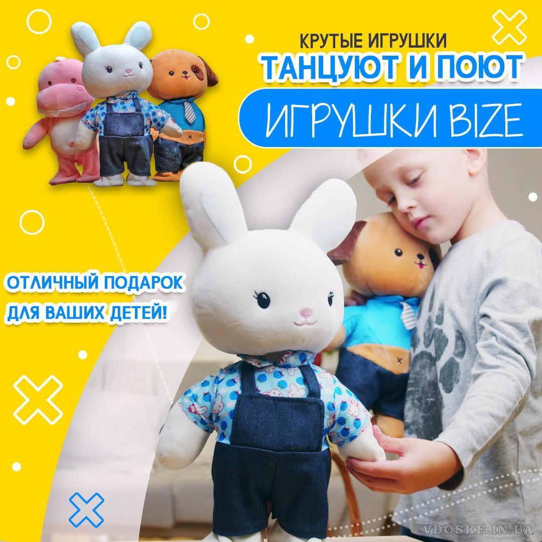 Мягкая игрушка Топотун BIZE от производителя (5)