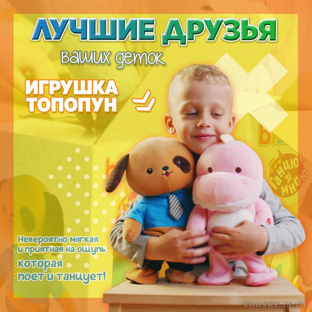 Мягкая игрушка Топотун BIZE от производителя (3)