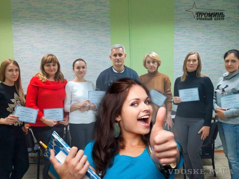 Курсы бухгалтеров с 1С (BAS) в Харькове (3)