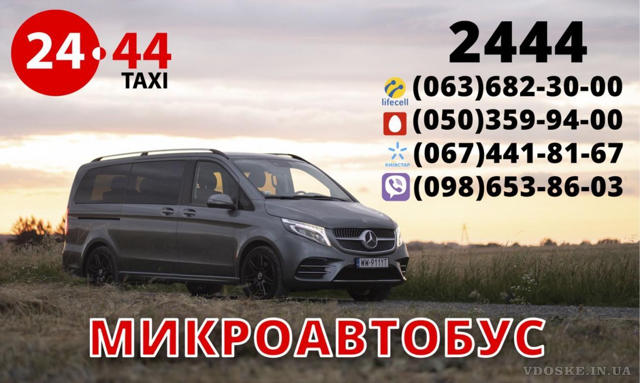 Срочно нужны водители такси со своим авто! Мы предлагаем реальную возможность заработать! (3)