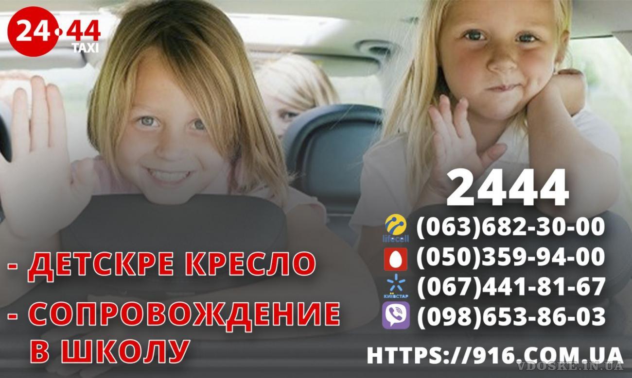Водитель со своим авто в такси, онлайн регистрация, большое кол-во заказов, выгодный тариф (6)