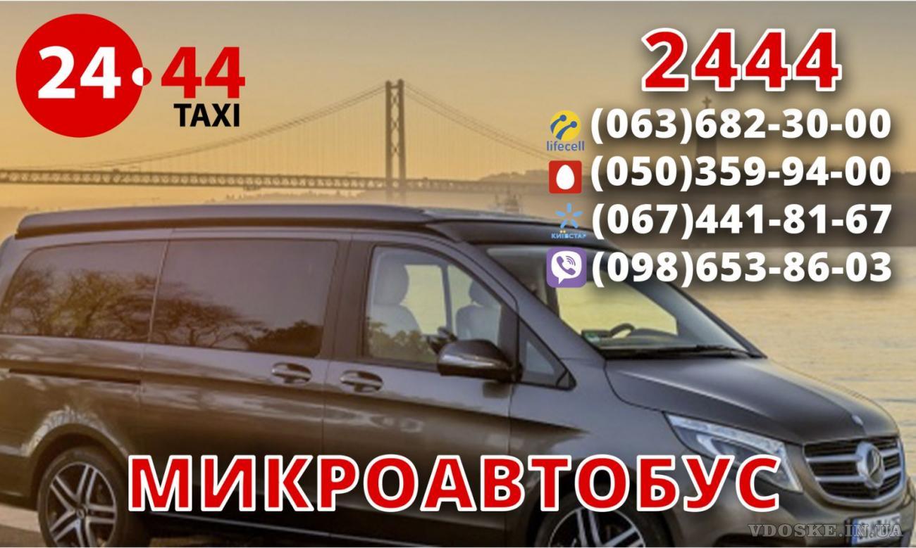 Водитель со своим авто в такси, онлайн регистрация, большое кол-во заказов, выгодный тариф (2)