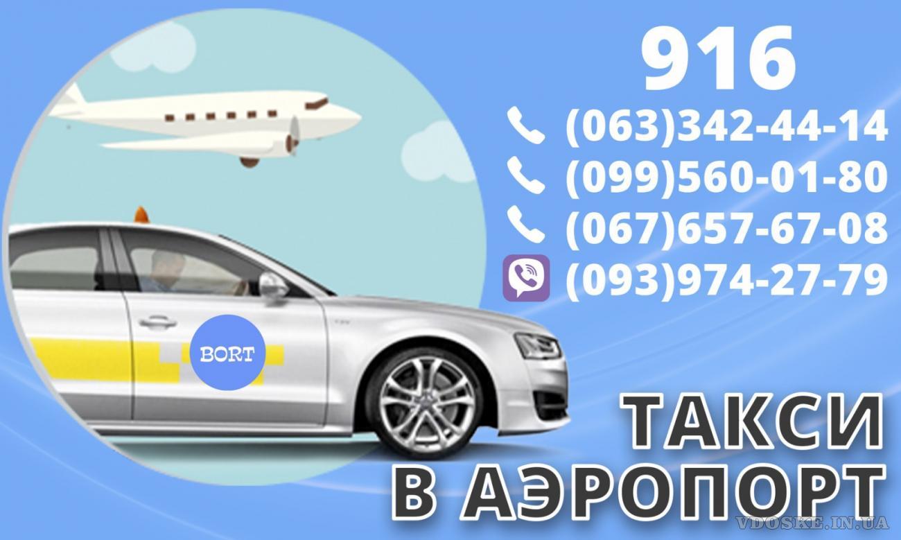 Водитель со своим авто в такси, Свободный график, возможность совместительства. (2)