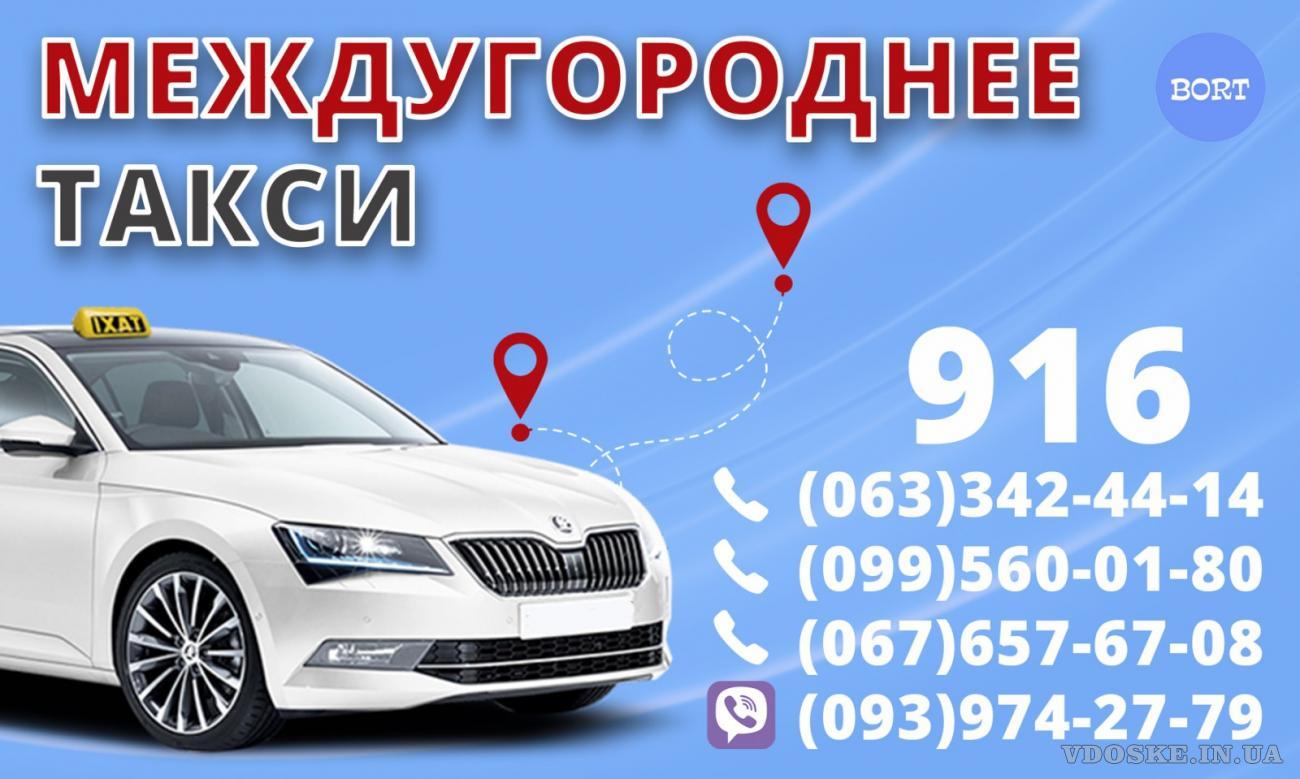 Водитель со своим авто в такси, Свободный график, возможность совместительства. (4)