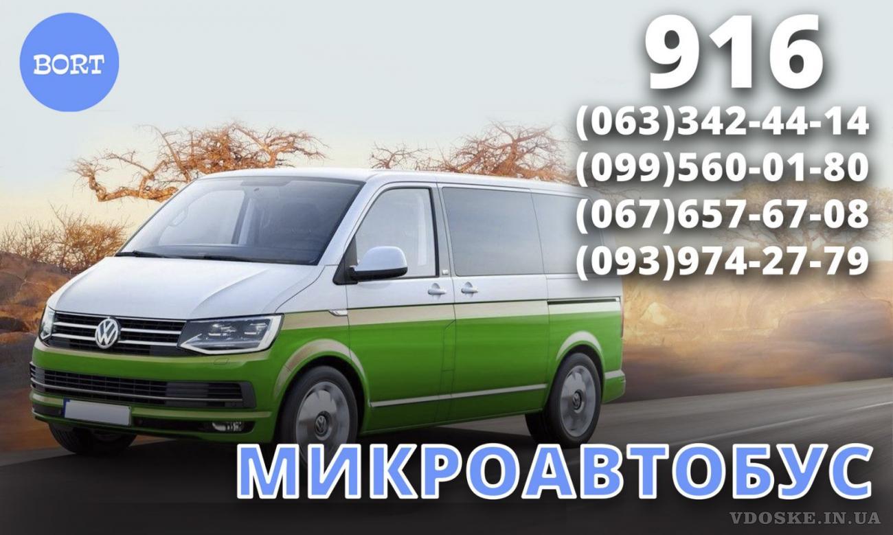 Водитель со своим авто в такси, Свободный график, возможность совместительства. (3)