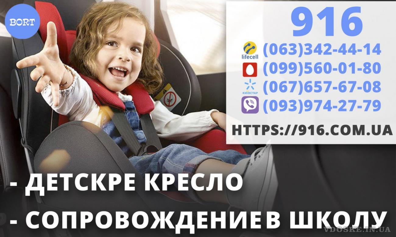 Заказ такси. Фиксированный тариф. Быстрая подача. (5)