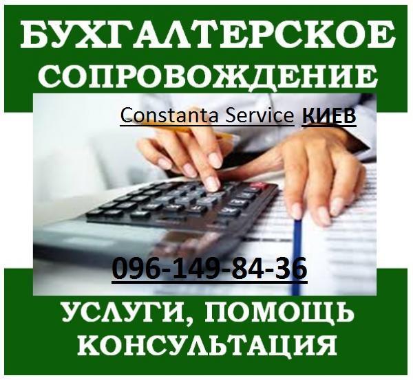 Подать объявление услуги продажа бизнеса сети салон