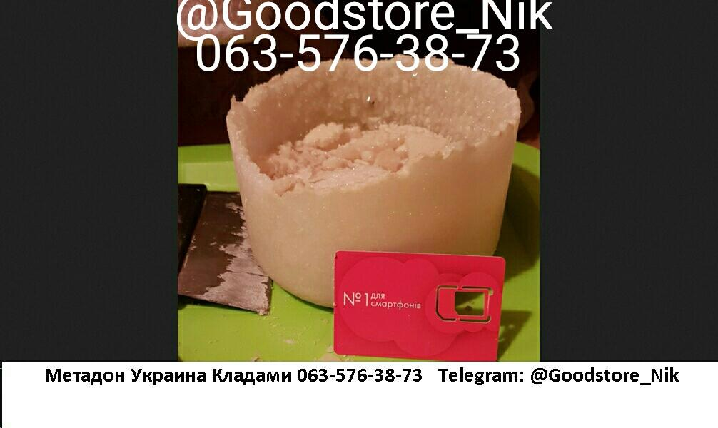 Продам Альфа пвп 096-135-23-55. Купить Соль Соли 096-135-23-55.