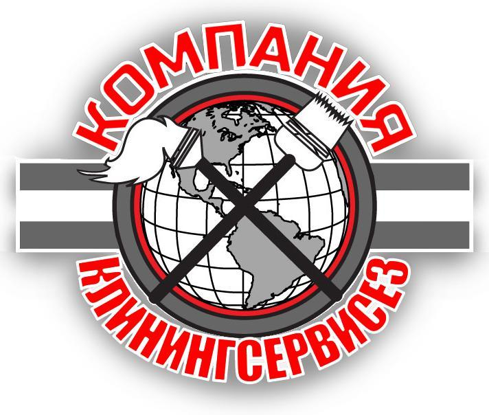 Уборка квартир КлинингСервисез - Гостомель