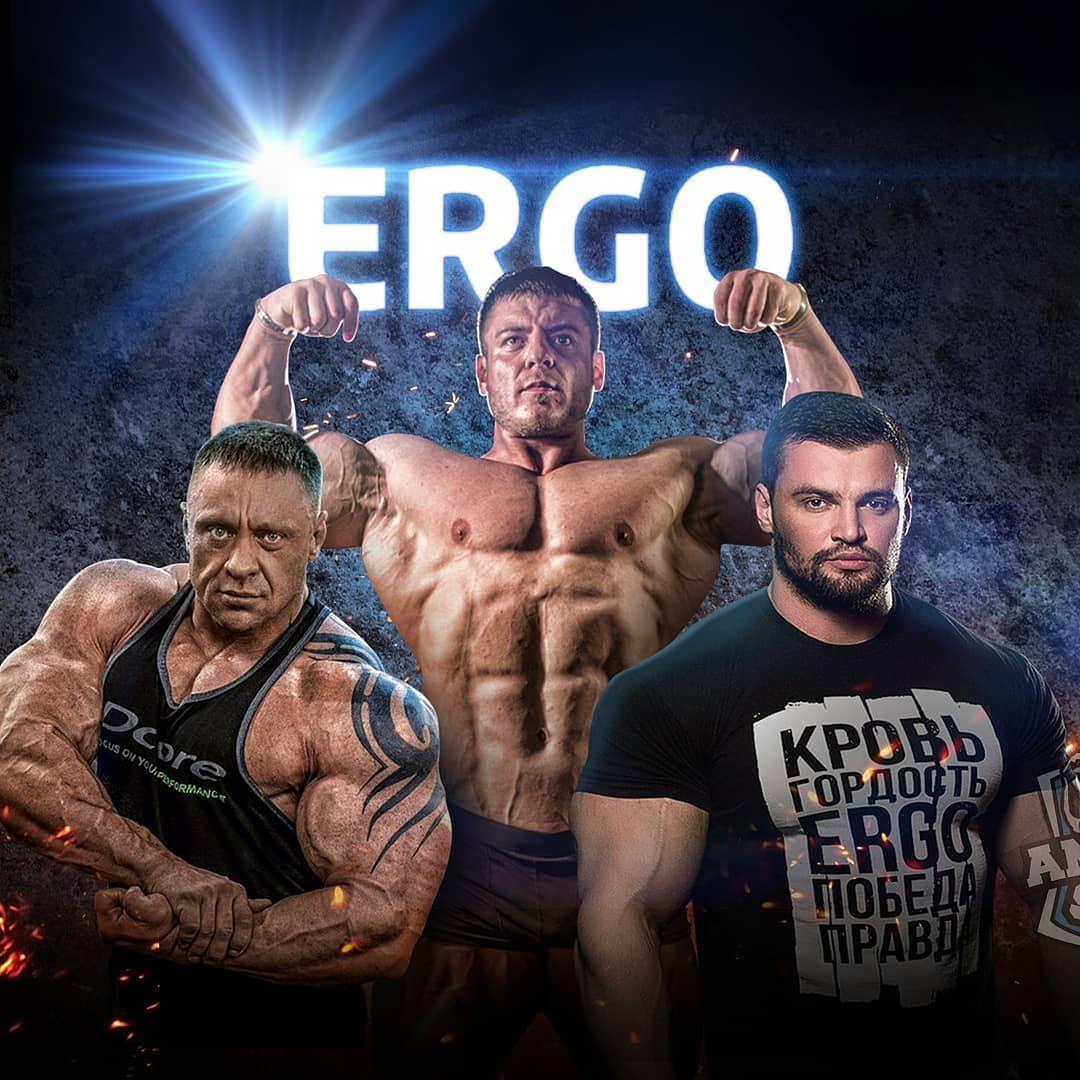 Готовый курс стероидов. Купить готовый курс стероидов Киев.