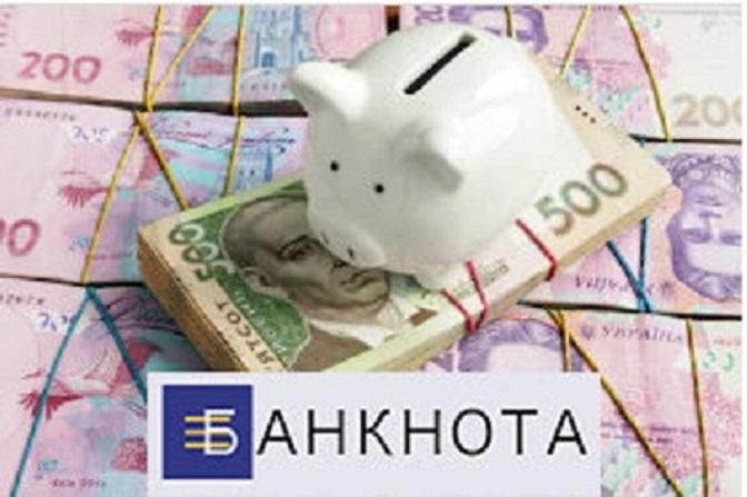 Выгодный кредит 1,5% в месяц Киев.