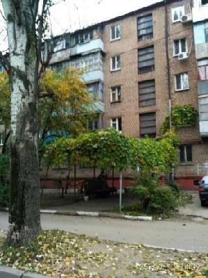 Продам однокомнатную квартиру в центре.