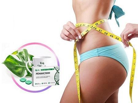 Ремакслим для снижения и контроля веса