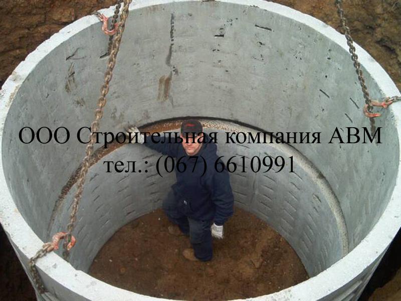 Канализация дома из бетонных колец