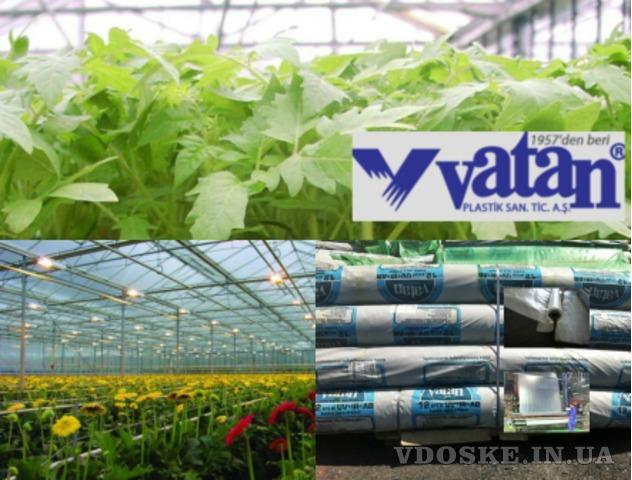 Профессиональная тепличная плёнка Vatan Plastik. Пленка для теплиц