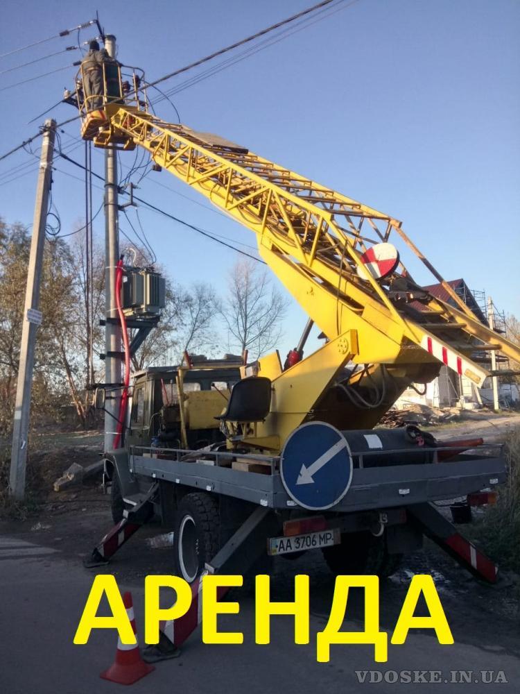 Автовишка 17 м. Замовити автовишку в Києві. Оренда автовишки