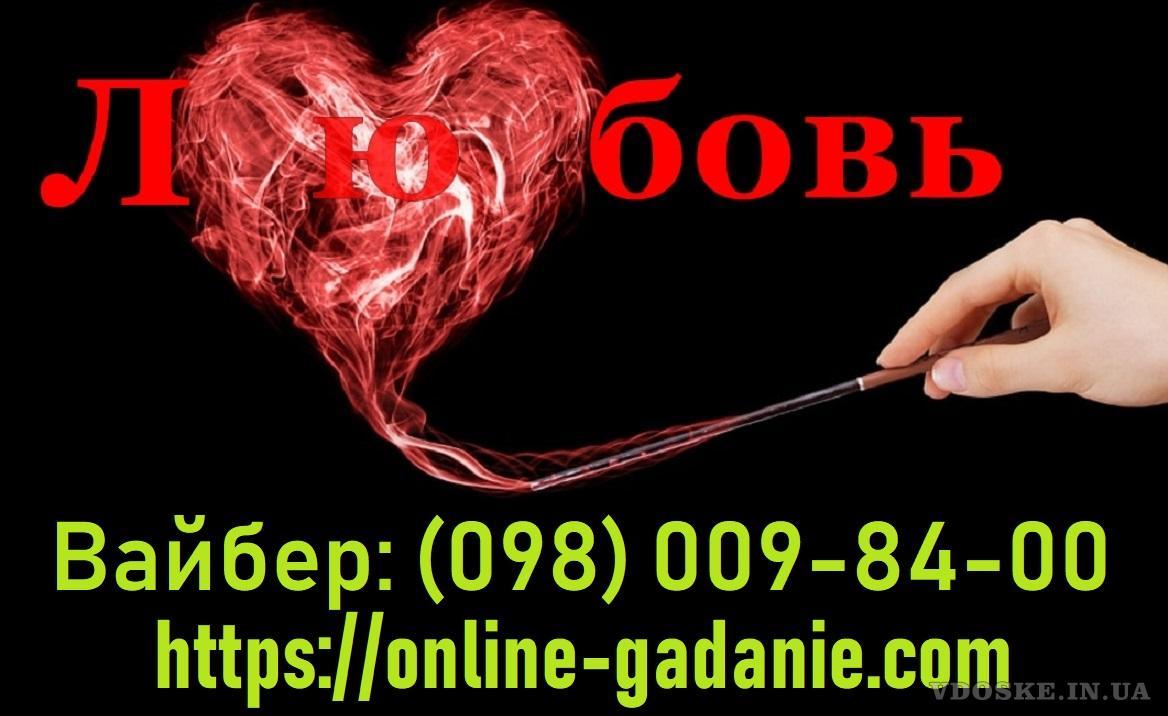 ❤❤❤ Гадание Таро || Любовные отношения || ГАДАНИЕ ОНЛАЙН. Магия