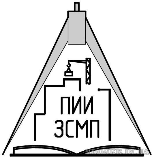 Разработка ПрПР(проект подготовительных работ).
