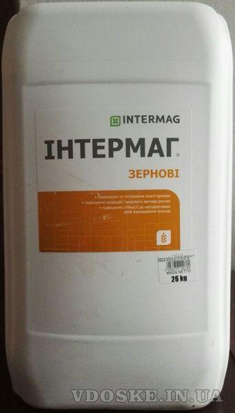 Жидкое удобрение Интермаг Зерновые. Заказать доставку удобрений Интермаг