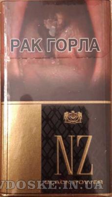 Сигареты NZ Black Power  310.00$ оптом