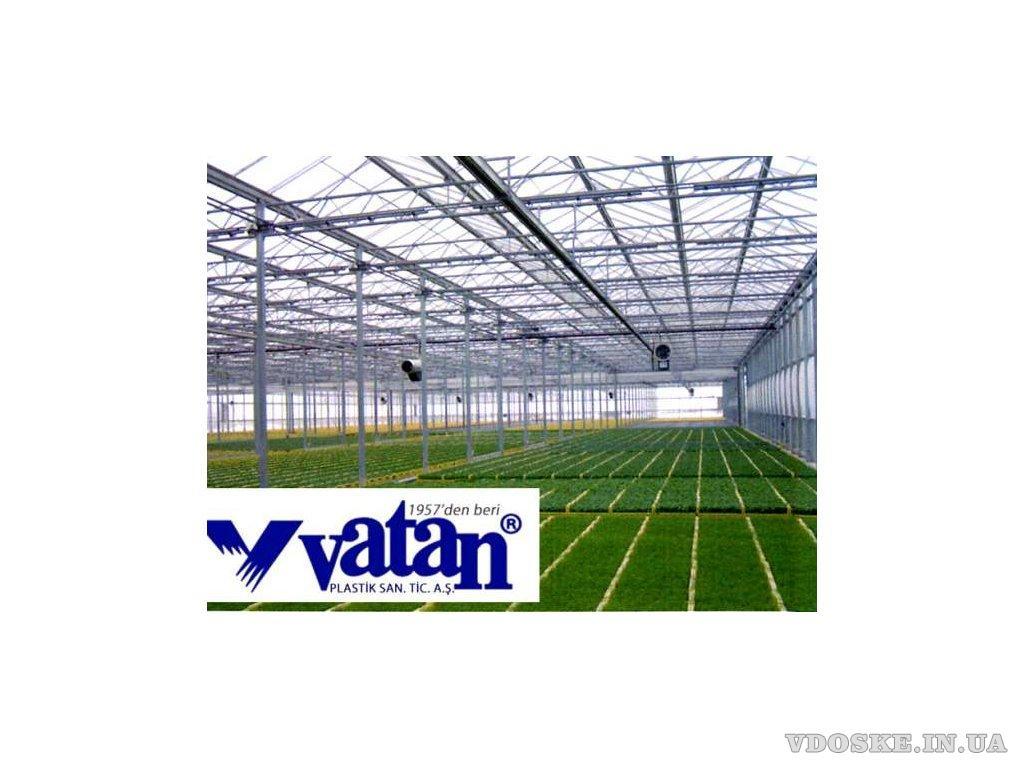 Долговечная плёнка для парников Vatan Plastik, Турция