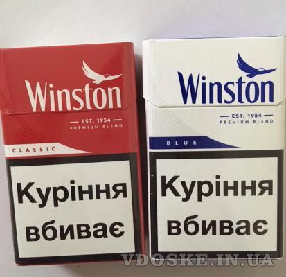 Сигареты Winston (Blue, Red) 360.00$ оптом не дорого