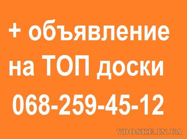 >>> ПОДАТЬ ОБЪЯВЛЕНИЕ ХАРЬКОВ