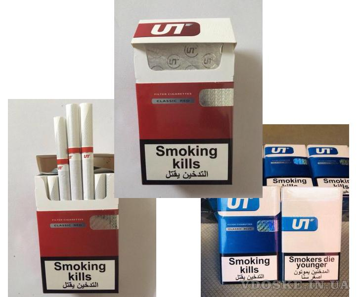 Сигареты крупным и мелким оптом UT (red, blue)- 360.00$