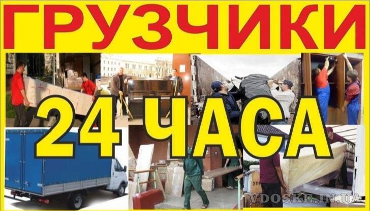услуги грузчиков выгрузка фур вагонов любые разгрузочные роботы