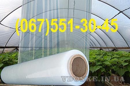 Тепличная пленка Vatan Plastik. Пленка для парников Ватан Пластик.