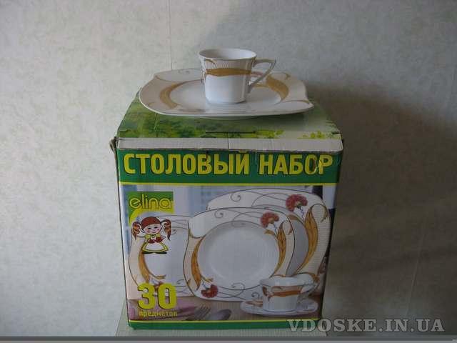 """Новый набор посуды """"Elina"""" 30 предметов"""