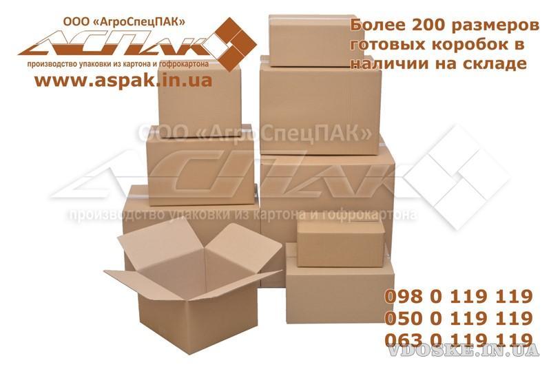 Гофротара от производителя. Крафтовые коробки. Картонные коробки. Картонная упаковка. Опт