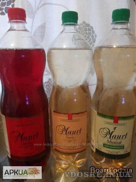 """Предлагаю коньяк на любой вкус и шампанское """"Maurt""""! Опт/розница."""