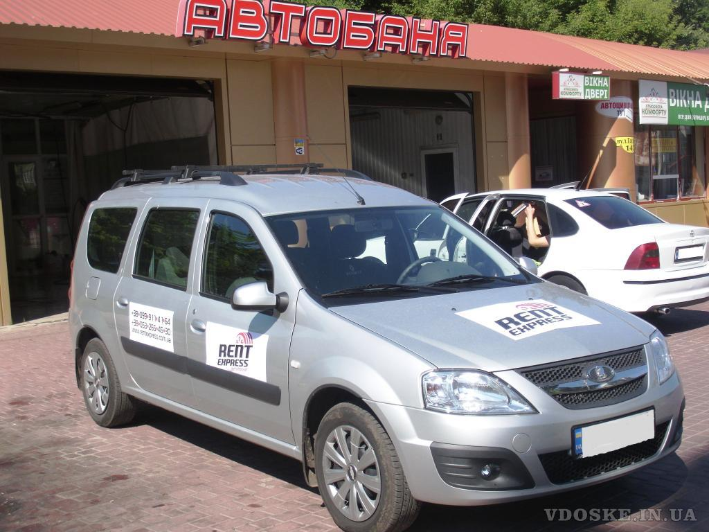 Прокат авто в Полтаве без водителя.