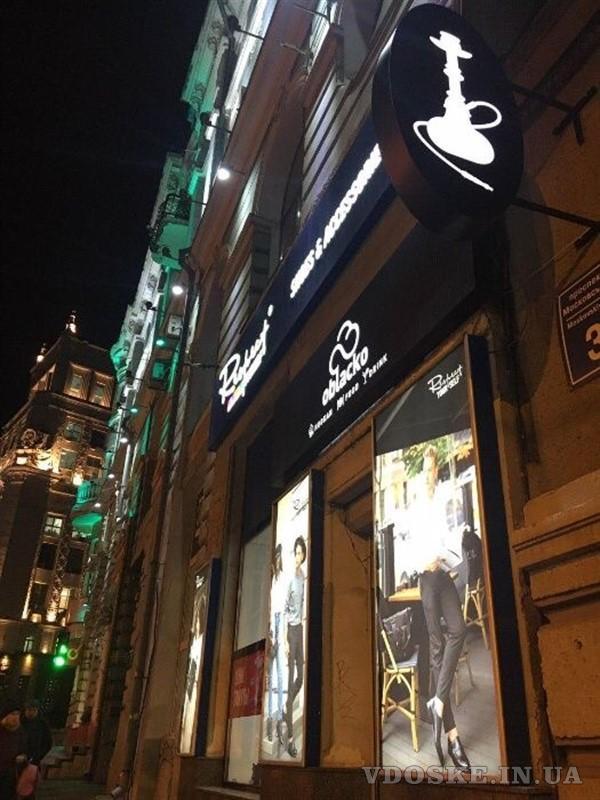 Продам прибыльный бизнес в центре. Кафе Бар Кальянная