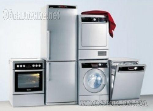 Ремонт стиральных машин, холодильников,электроплит,бойлеров.Ирпень, Буча, Гостомель.