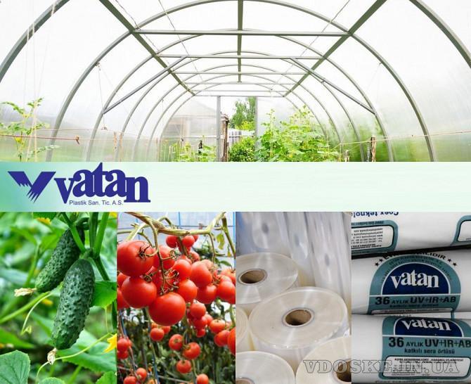 Тепличная плёнка Vatan Plastik (Турция). Хорошие цены. Отличное качество