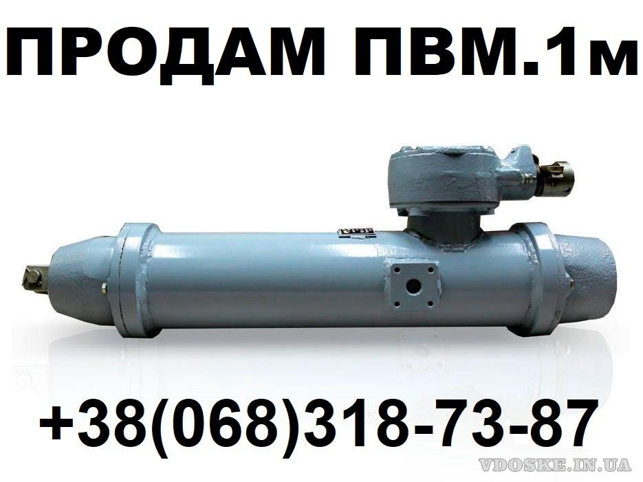 ПВМ.1М Купить. Заказать привод Винтовой моторный: ПВМ 600*250, ПВМ.1М 200*350, ПВМ 600