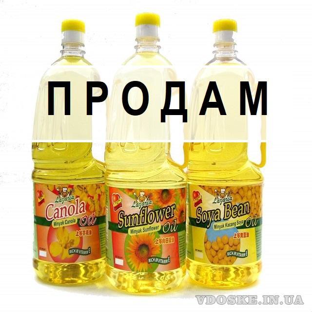 ПРОДАМ: Подсолнечное масло, Рапсовое масло, Кукурузное масло….Винница.