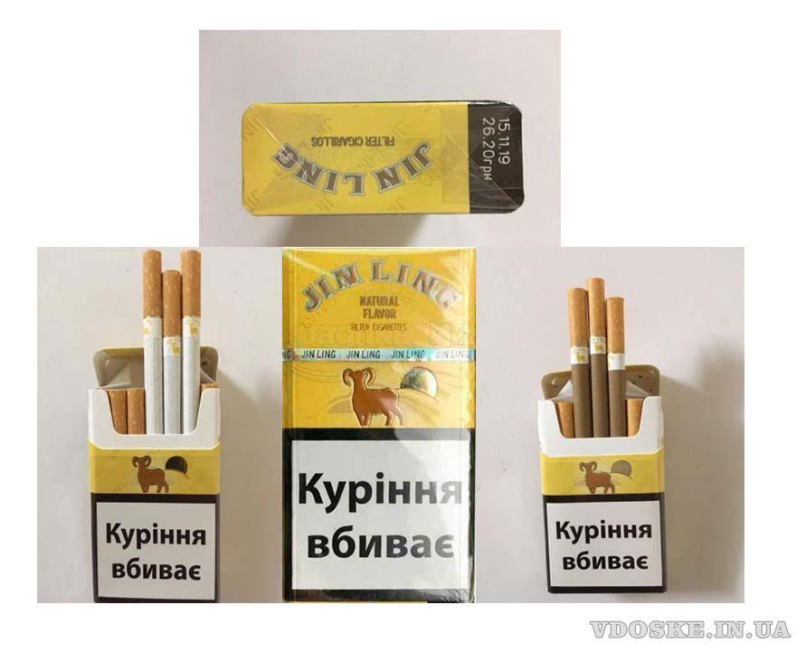 Оптовая продажа сигарет - Jin-Ling Украинский акциз