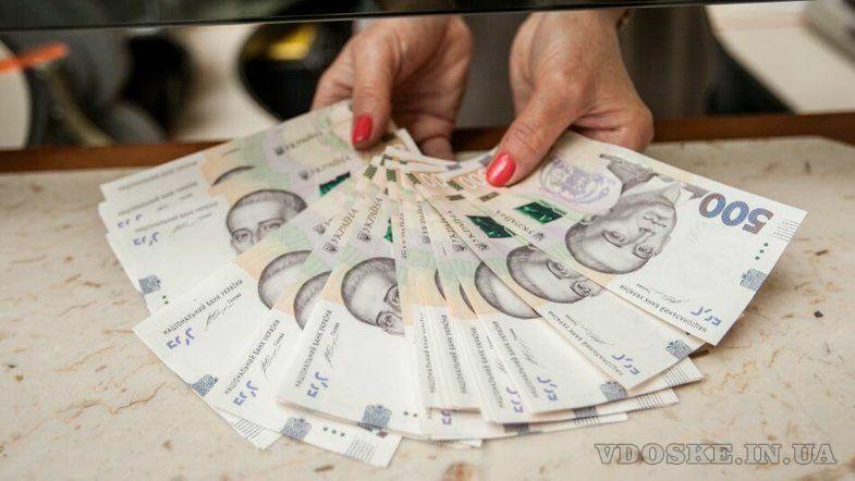 Быстрые деньги до 100 000 - на карту по Украине!