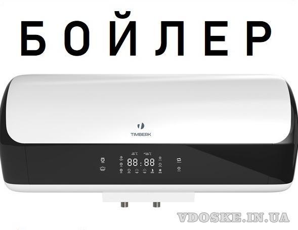 Проточный водонагревательTimberk SWH RE1 30 DG. Заказать бойлер. Выгодные цены