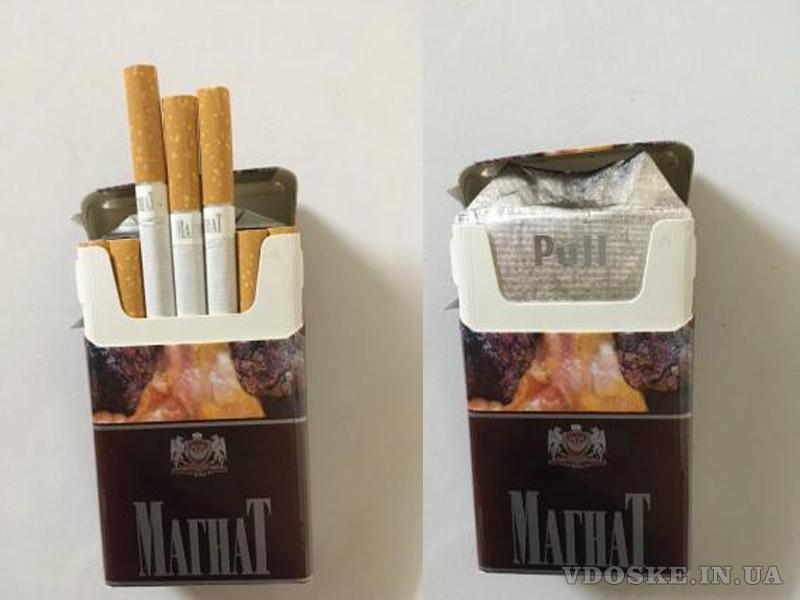 Оптовая продажа сигарет Магнат Duty Free
