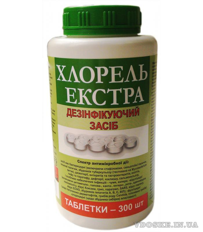 Хлорель 300 шт. Таблетки хлора для бассейна 5 в 1