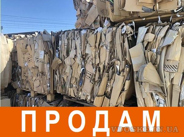 Продам оптом Mакулатуру МС-9В, МС-5Б. ООО «Алион-Трейд» КИЕВ