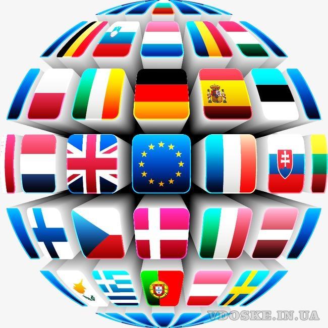 РАБОТА ЗА ГРАНИЦЕЙ     Официальное трудоустройство в ЕС.