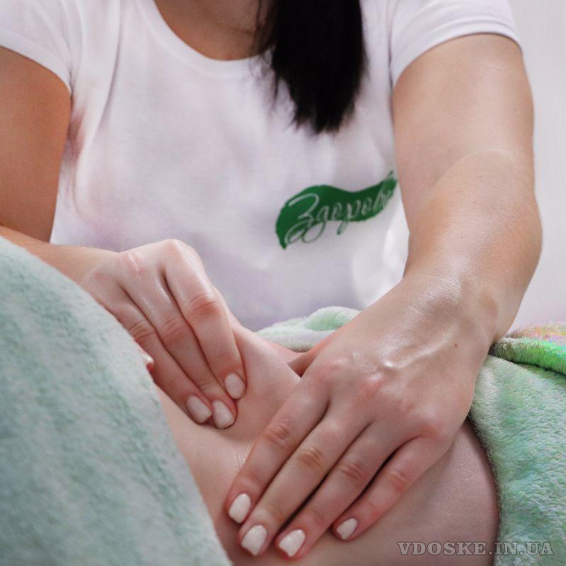 Студія масажу в Броварах. Антицелюлітний, класичний масаж.