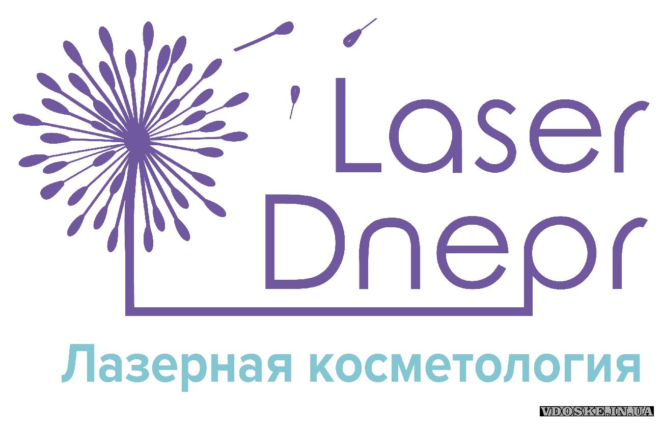 Лазерная Эпиляция Днепр