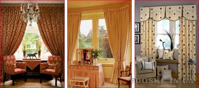 Продажа штор и тканей для пошива штор в Украине.