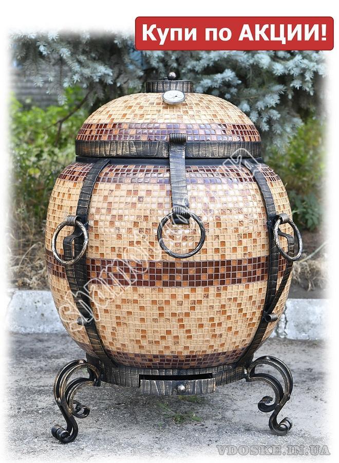 Купить тандыр для дома и дачи - Бочка утепленная в мозаике